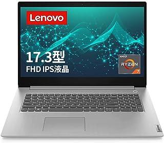 Lenovo ノートパソコン IdeaPad Slim 350(17.3型FHD Ryzen 7 8GBメモリ 512GB )【Windows 11 無料アップグレード対応】