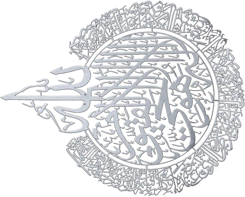 d/écoration murale en m/étal Art mural d/écoration de calligraphie islamique Ramadan Decor mural islamique d/écor /à la maison cadeau pour les musulmans D/écoration murale islamique