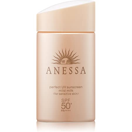 Anessa Perfect UV Milk, SPF 50+/PA+++++, Unscented, Single Item, 2.1 fl oz (60 ml)