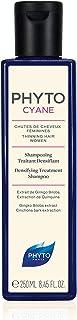 Phyto Phytocyane Densifying Treatment Shampoo, 250ml