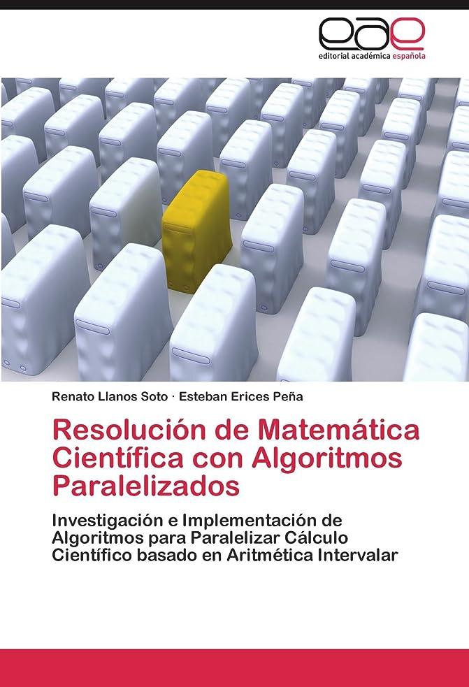 ストレッチリビジョン鉛Resolucion de Matematica Cientifica Con Algoritmos Paralelizados