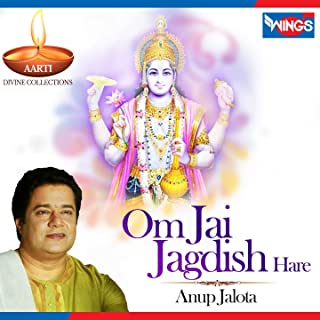 Best om jai jagdish aarti Reviews