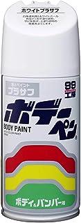 SOFT99 ( ソフト99 ) ペイント ボデーペン ホワイトプラサフ 08030 [HTRC2.1] BP-31