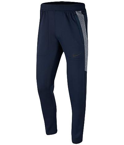 Nike Thermasphere Max Pants (Obsidian/Obsidian/Black) Men
