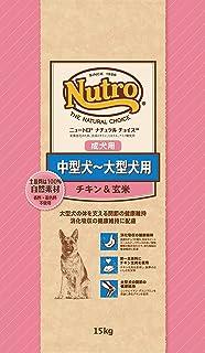 ニュートロジャパン ナチュラルチョイス [中型犬-大型犬用] 成犬用 チキン&玄米 15kg 無添加フードプレゼント