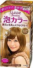 KAO PRETTIA SOFT BUBBLE HAIR COLOR (MARSHMALLOW BROWN)