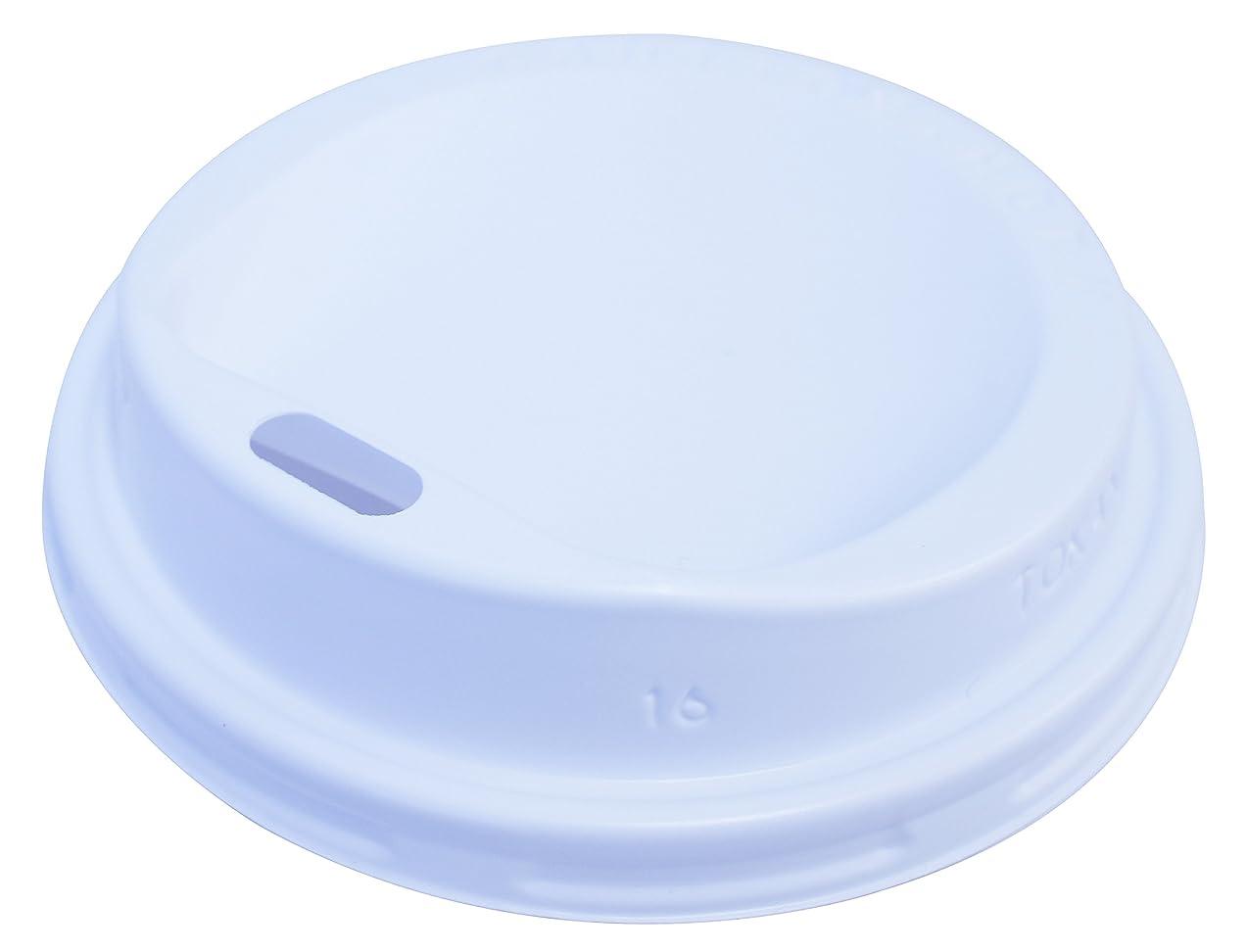 ヒューズボットもっとペーパーカップ 厚紙 280ml 9oz 専用カップふた 100個入