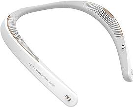 ウェアラブルネックスピーカー AQUOSサウンドパートナーホワイト bluetooth対応 本体約88g軽量設計