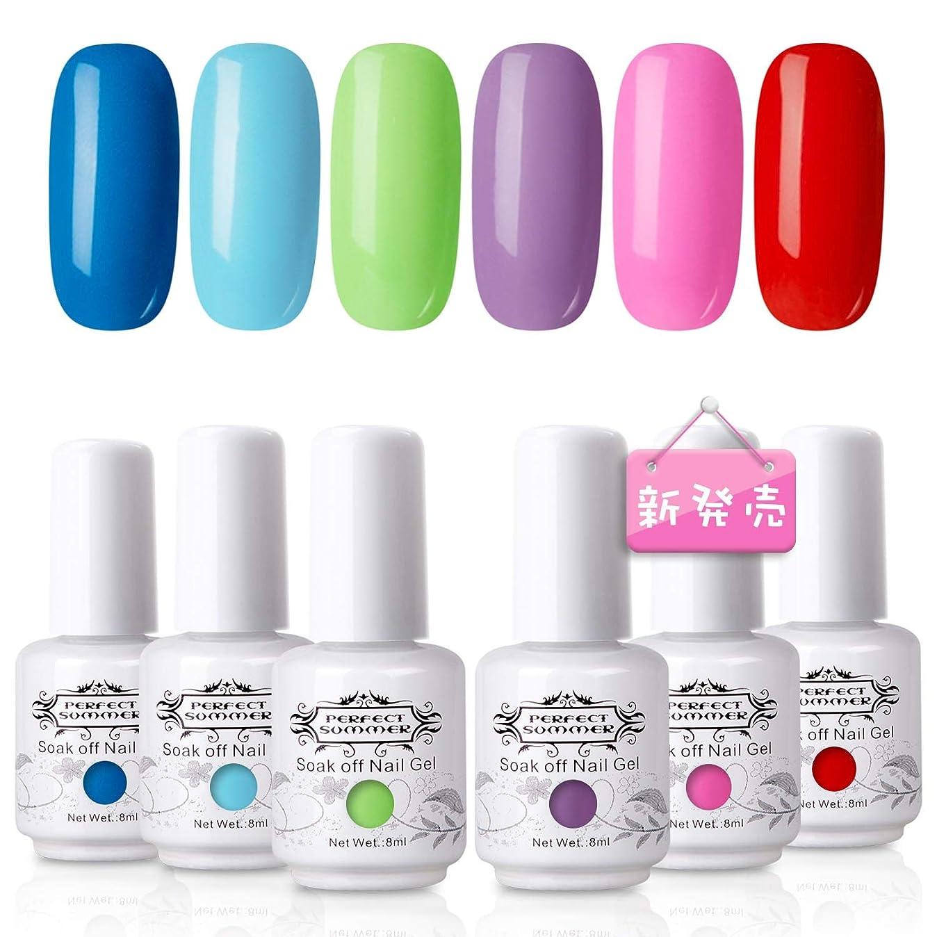 姪鑑定事[Perfect Summer] ジェルネイル カラージェル 6色セット ポリッシュタイプ 新発売 UV/LED対応 パステルカラフル