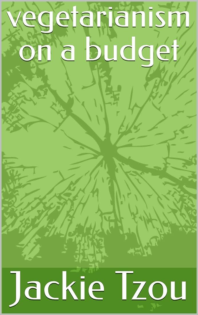 バンジョー基礎チーターvegetarianism on a budget (English Edition)