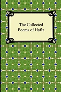 The Collected Poems of Hafiz