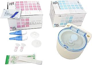 アレルゲン特異的IgE MAST36 郵送 アレルギー検査キット 在宅型 自己採血 血液検査キット 小型遠心分離機 セパロン セット 検査項目36種 (食物20項目 花粉8項目 環境4項目 その他4項目)