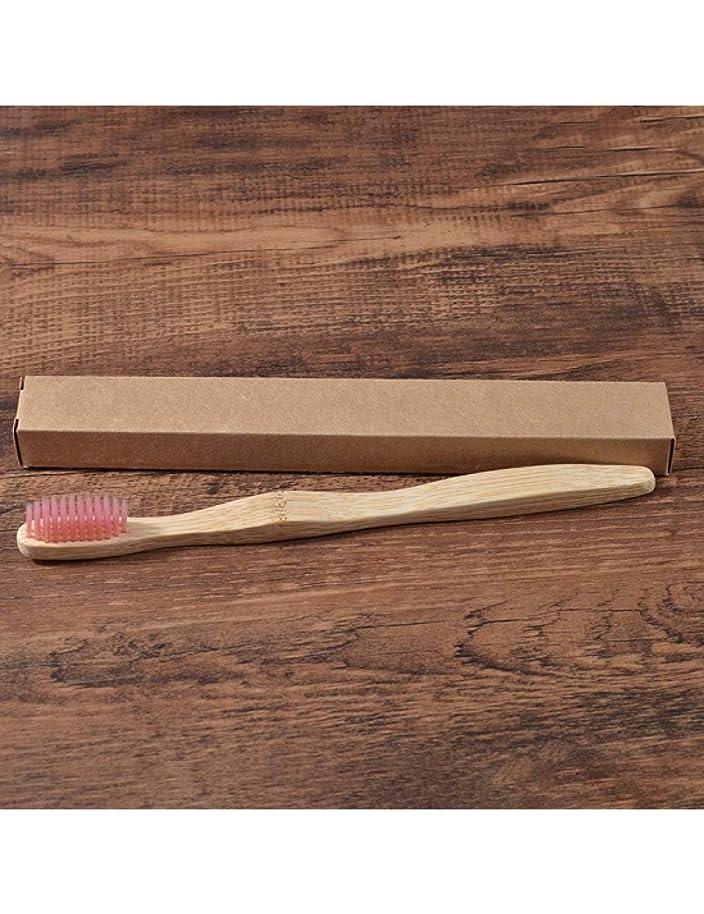 異形セントよろしく環境の歯ブラシ竹健康歯ブラシ口腔ケア歯用エコミディアムソフト毛ブラシ、ピンク