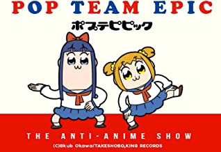 Pop Team Epic (Original Japanese Version)