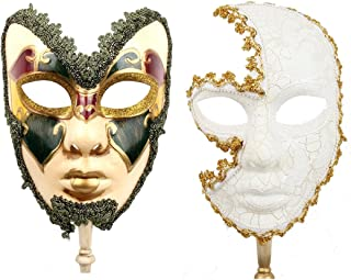 YUFENG 2 Pack Couple's Venetian Cosplay Masks Venetian Musical Carnival Mardi Gras Masquerade Mask On a Stick Party Fancy Dress