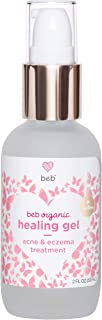 BEB Organic Healing Gel. Soothing Treatment for Preemies, Newborns and Babies. Soothes Acne, Eczema and Irritation on Face, Body and Scalp. (2 ounces).