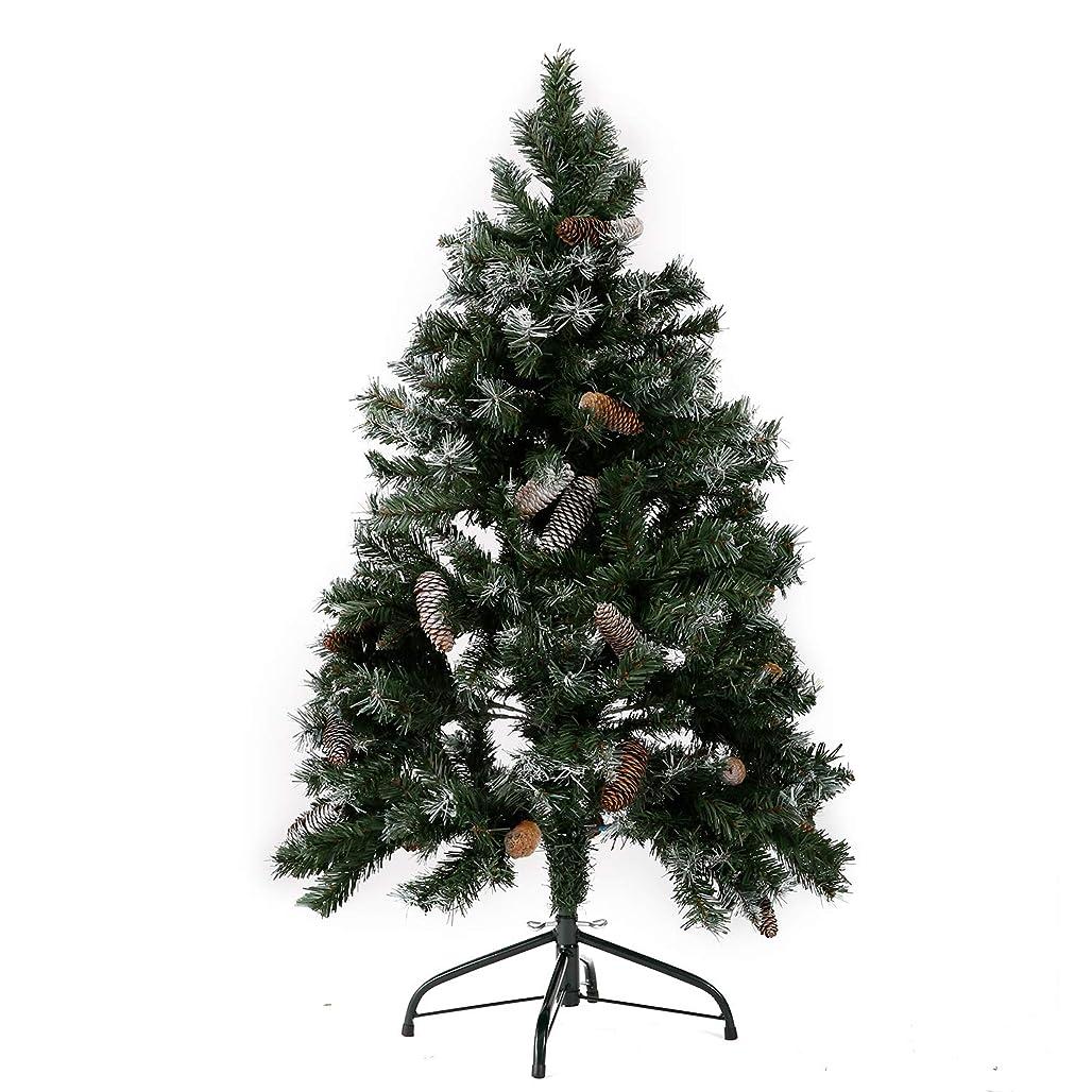 反射花スイングLOWYA クリスマスツリー ツリー 天然松ぼっくり スノーツリー 雪 120cm