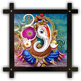 Poster N Frames Cross Wooden Frame Hand-Crafted with Photo of Ganeshji (ganpati) 5564-(16.5x16.5inch,wood,multicolour)