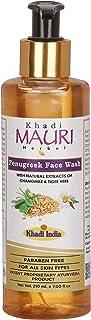 Khadi Mauri Herbal Fenugreek (Methi) Face Wash - Anti Pigmentation - Herbal and Ayurvedic - 210 ml