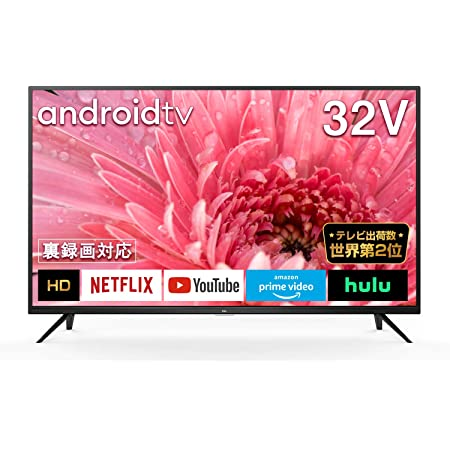 TCL 32型 ハイビジョン スマートテレビ(Android TV) 32S515 Amazon Prime Video対応 外付けHDDで裏番組録画対応 2020年モデル