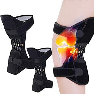 GBHJJ Kraft knäled stöd knäskydd, knäbooster, 1 par ledstöd stabiliseringsdynor för män kvinnor knäfjäder stöd, för ledsmä...
