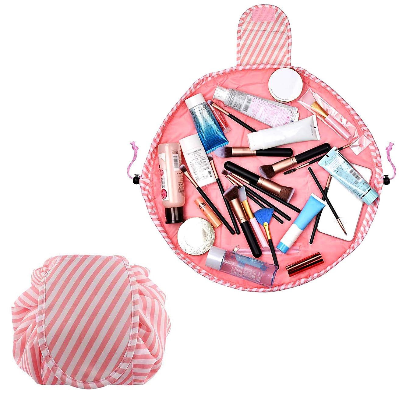 五月倒産カビHEARTEST 巾着 化粧 ポーチ マジックポーチ ポータブル旅行メイクバッグ 防水大容量の旅行化粧バッグ 超軽量 便利 旅行 (ピンクストライプ)