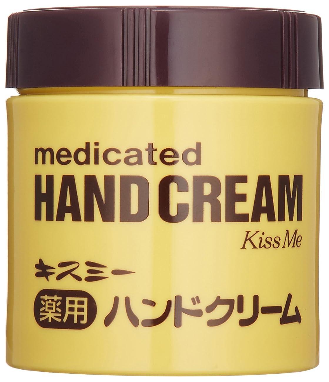唯一カード熟達したキスミー薬用ハンドクリーム 75g ボトル