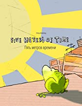 Five Meters of Time/Pyat' Metrov Vremeni: Children's Picture Book English-Russian (Bilingual Edition/Dual Language)