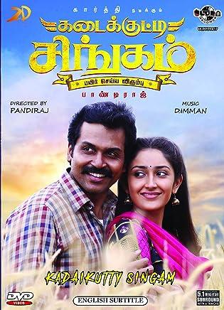 sethupathi tamil full movie with english subtitles