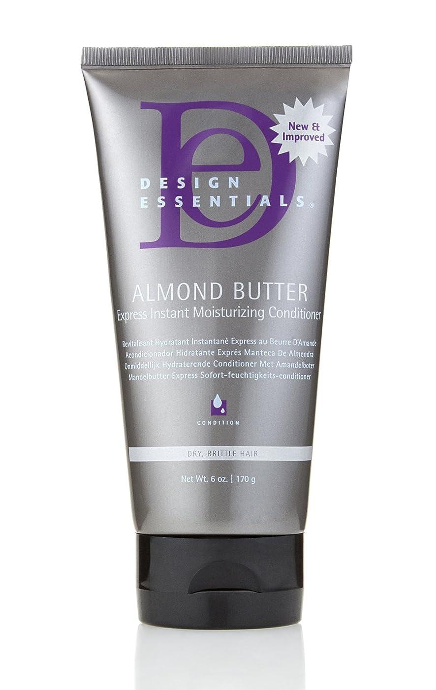 突然チェリー全滅させるDesign Essentials Almond Butter Express Instant Moisturizing Conditioner - 6oz.