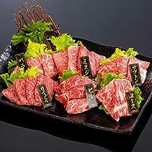 ミートファクトリー 熊野牛 焼肉懐石~極~ 300g (約2~3人前) 6種 焼肉 食べ比べ 詰め合わせ ギフト 高級