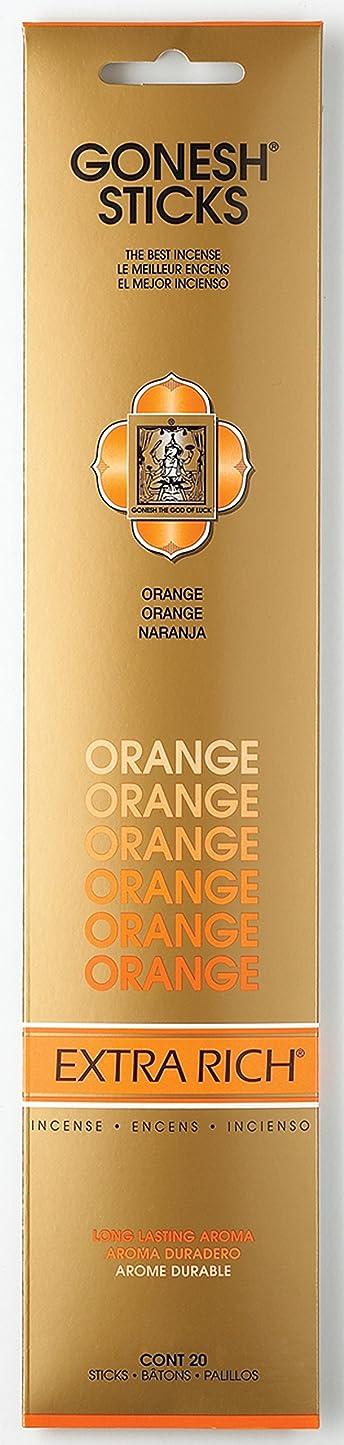 スローびっくりしたつぶやきGONESH エクストラリッチ スティック オレンジ 20本入