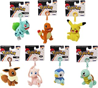 Pokemon Original Plush Toy Set of 7 Includes: Pikachu . Eevee , Charmander , Squirtle , Mew , Piplup & Bulbasaur