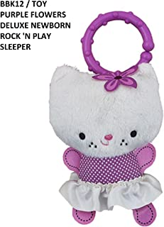 Replacement Toy (Purple Kitty Cat) for Fisher Price Deluxe Newborn Rock n Play