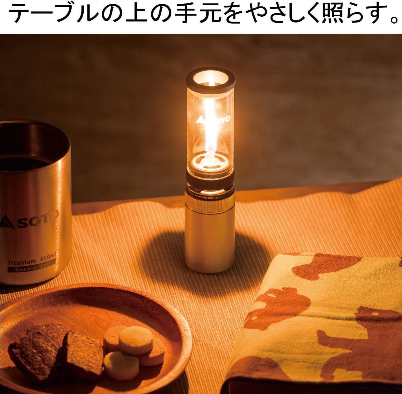 2021年新商品のランタン ソト(SOTO) Hinoto(ひのと) SOD-251