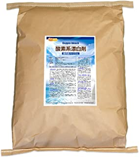 酸素系漂白剤 25kg [02] 過炭酸ナトリウム【同梱不可】NICHIGA(ニチガ) 漂白 凄い破壊力!洗濯槽クリーナー