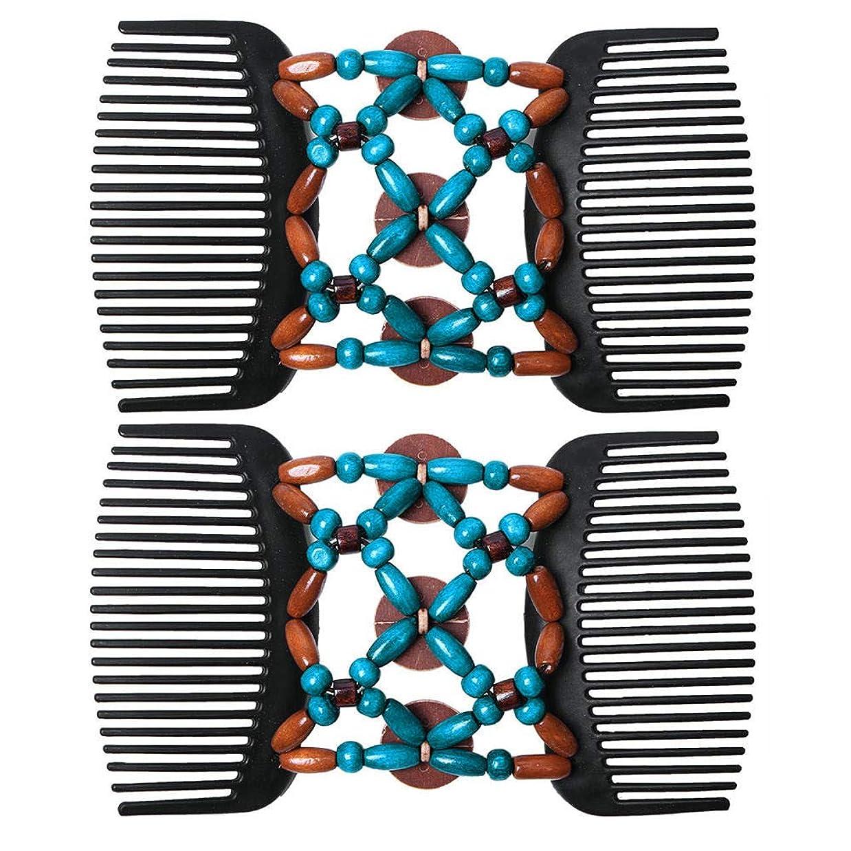 ゆるく達成する使用法Merssavo ダブル行インサートレディースコーム、ウッドコームマジックヘアコーム木製ビーズクリップストレッチヘアアクセサリー、2#