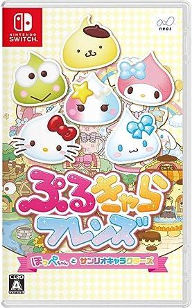 ぷるきゃらフレンズ ほっぺちゃんとサンリオキャラクターズ -Switch