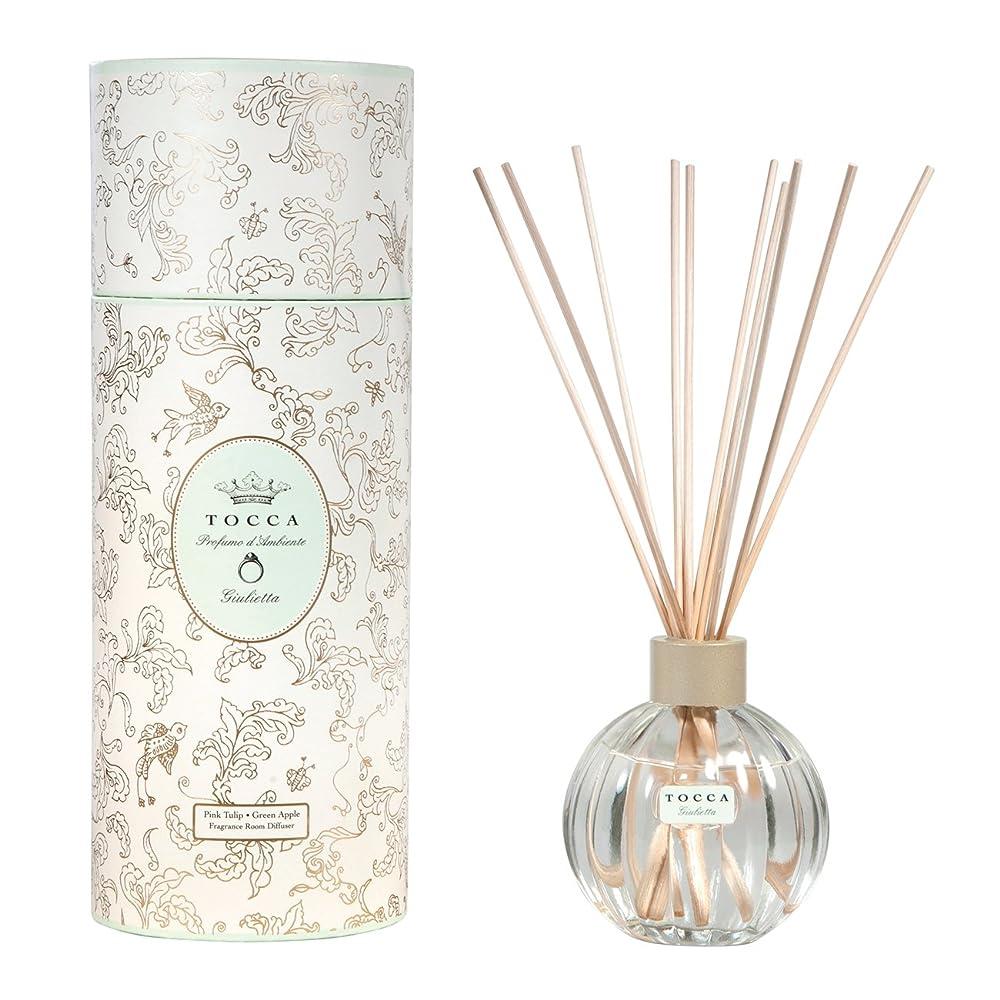 やりがいのある王子従来のトッカ(TOCCA) リードディフューザー ジュリエッタの香り 175ml 3~4ヶ月持続(芳香剤 ルームフレグランス ピンクチューリップとグリーンアップルの爽やかで甘い香り)