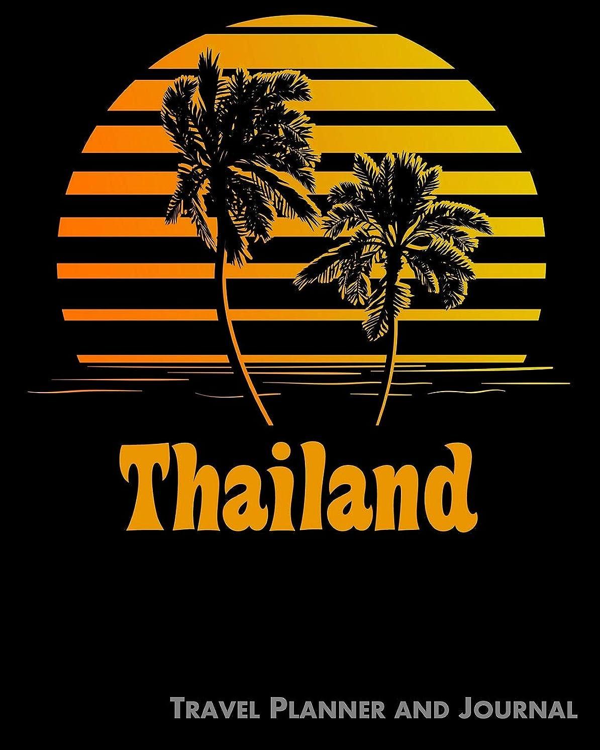 一般化する略す信じるThailand Travel Planner and Journal: Beach Vacation Travel Planner and Journal (8 x 10)