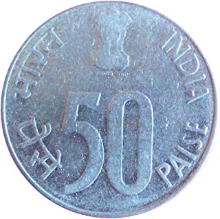 Very Old Indian 1997 Year 50 Paise Coin