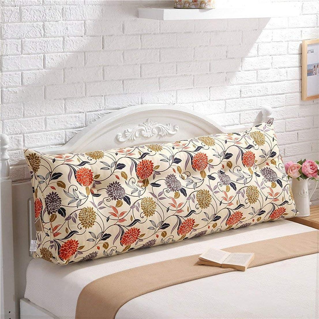 ホバート北米タクシーJIANHEADS ベッドサイド三角くさび読書枕、背もたれクッションマットクッション取り外し可能背もたれポジショニングサポート枕 (Color : H, サイズ : 200x20x50cm(79x8x20inch))