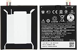 HTC Desire D 626 and D628 battery