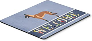 Caroline's Treasures BB8332MP Malinois Belgian Shepherd Mouse Pad, Hot Pad or Trivet, Large, Multicolor
