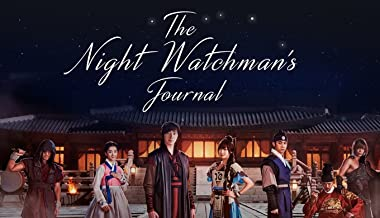 The Night Watchman's Journal - Season 1