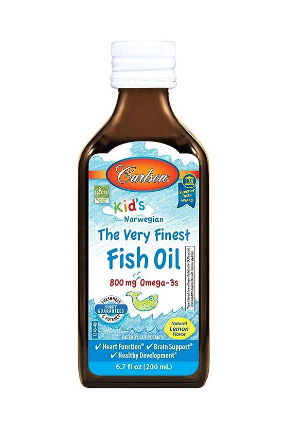航海の飼い慣らすバブルCarlson Labs Carlson for Kids Very Finest Liquid Fish Oil, Lemon, 200ml by Carlson Laboratories