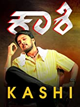 Kashi From Village (Kannada)