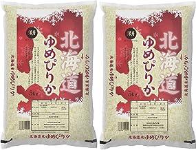 【令和元年産】 白米 北海道産 ゆめぴりか 10kg (5kg×2袋) 【ハーベストシーズン】【精米】 【HARVEST SEASON】
