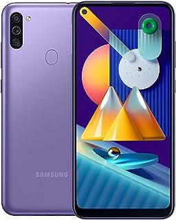 Samsung Galaxy M11 Dual SIM - 32GB 3GB RAM 4G LTE, UAE Version - Violet