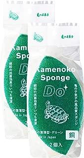 亀の子 キッチンスポンジ Do 木の葉 薄型2個入 グリーン 2個セット 22192362